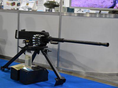В Україні виготовили новий кулемет