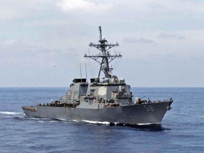 До Чорного моря прямує американський військовий корабель