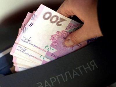 За нарахування безпідставних премій на понад 400 тисяч гривень фінансисту загрожує в'язниця