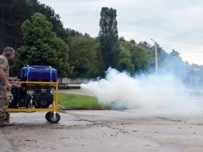У Харкові винайшли аерозольний генератор, що зможе маскувати армійські підрозділи