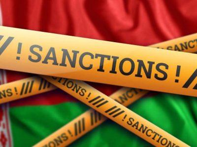 США ввели санкції проти 16 громадян Білорусі