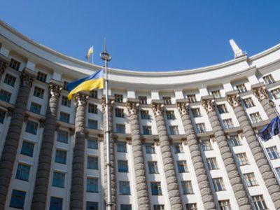Уряд ухвалив концепцію реалізації проєкту «Президентський університет»