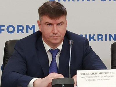«Міноборони взято зобов'язань за ДОЗ-2021 на 68,75% від загального фінансового ресурсу на цей рік» – Олександр Миронюк