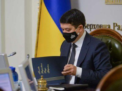 Дмитро Разумков підписав Закон про ратифікацію Угоди між Україною та США щодо співробітництва у сфері науки та технологій