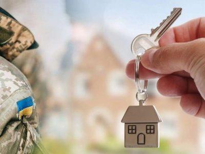 Уряд схвалив концепцію держпрограми забезпечення житлом захисників України до 2025 року