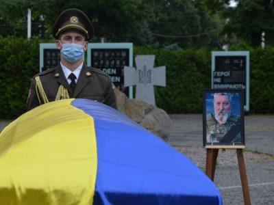 У Дніпрі попрощалися з військовим медиком Юрієм Письменним, який загинув внаслідок ворожого обстрілу