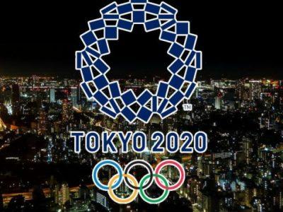 Склад збірної України на ХХХІІ Олімпійських іграх у Токіо