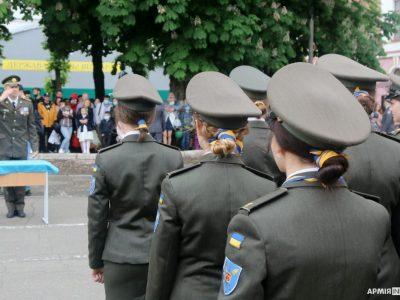 Близько 450 дівчат цьогоріч вступили у військові навчальні заклади
