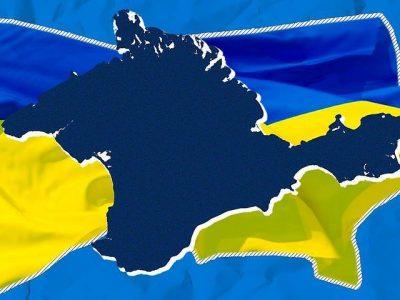 Участь у саміті Кримської платформи підтвердили 28 держав та міжнародних організацій