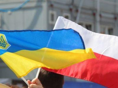Україна та Польща констатували єдність позиції щодо «Північного потоку-2»