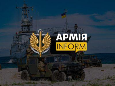 АрміяInform вітає морських піхотинців з Днем створення частини