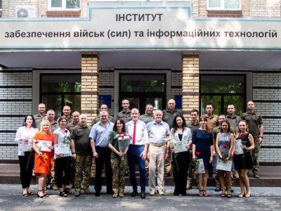 Вперше у Національному університеті оборони України здійснено курсову підготовку фахівців з питань внутрішнього аудиту