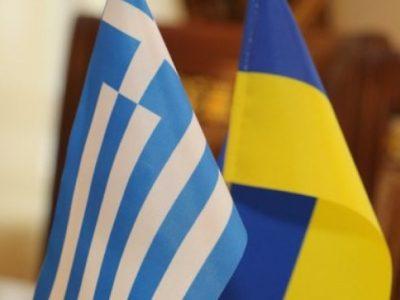 Греція підтримує вступ України до Євросоюзу та НАТО – глава МЗС