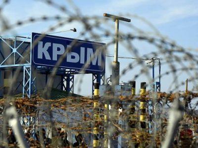 Центр економічної стратегії оцінює втрати України через тимчасову окупацію Криму в $ 135 млрд