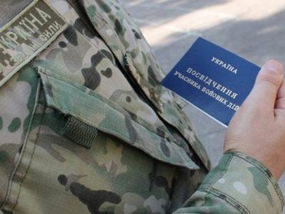 Як вирішують проблему працевлаштування ветеранів на Вінниччині