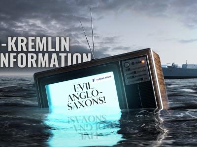 «Бризки» російської дезінформації у Чорному морі