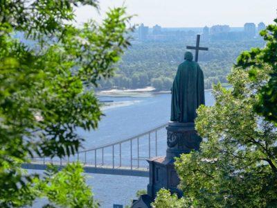 Сьогодні — День хрещення Київської Руси-України