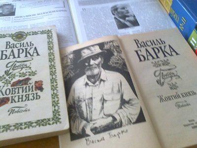 Василь Барка – митець, який один із перших заговорив про Голодомор на українських землях