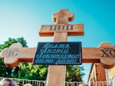 Мешканці Нікополя на колінах провели в останню путь військового Андрія Бєляєва