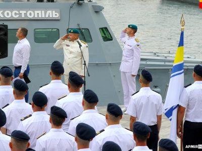 Як миколаївці відзначають День Військово-Морських Сил