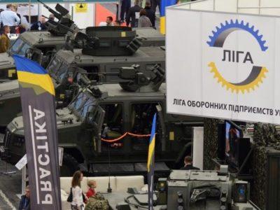 В Україні може з'явитися нова спеціалізована виставка з показами озброєння й техніки у дії