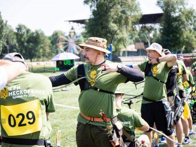 У Кривому Розі відбулися Всеукраїнські ветеранські змагання «Ігри Нескорених»