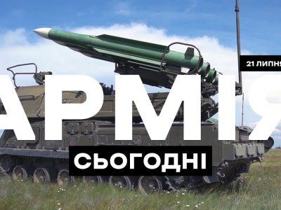 «Армія сьогодні»: Надійні «Буки». «Козацька булава-2021»