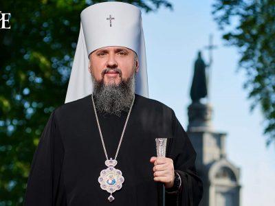 Наближається велике духовне свято — 1033-тя річниця Хрещення Руси-України святим Володимиром Великим