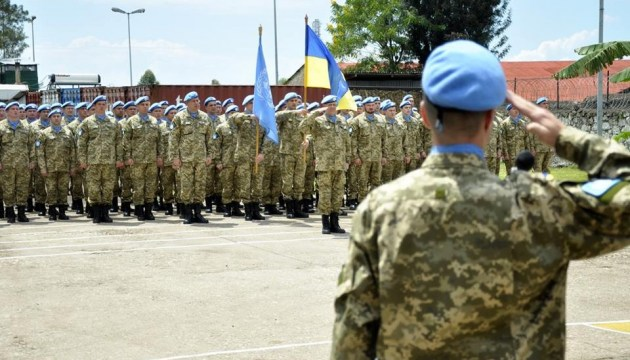 https://armyinform.com.ua/wp-content/uploads/2021/07/ukrayinski-myrotvorczi.jpg