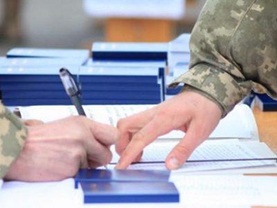 Закон про призов на військову службу резервістів в особливий період опубліковано у «Відомостях Верховної Ради України»