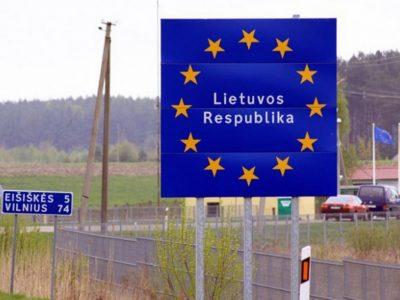 Євросоюз розгортає спецоперацію із захисту литовського кордону