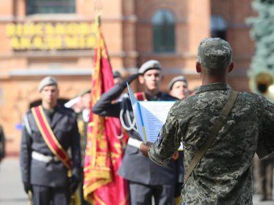 В Одесі 300 першокурсників Військової академії склали присягу