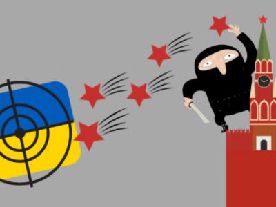 Цілі російської дезінформації – 30-річчя Незалежності України та Кримська платформа