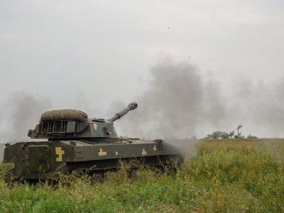 У районі проведення ООС тривають змагання на найкращу артилерійську батарею Сухопутних військ