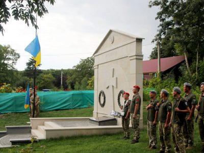 На Хмельниччині відкрили меморіал воїнам Армії УНР