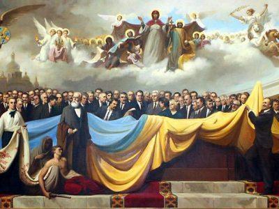Україна втридцяте відзначає День Незалежності