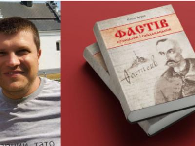 Оглядач АрміяInform Євген Букет став переможцем мистецького конкурсу до 30-ї річниці Незалежності України