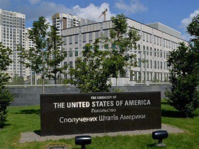 Делегація з США прибула в Україну для участі в «Кримській платформі» і заходах до Дня незалежності