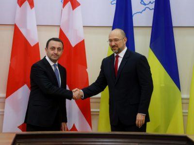 Денис Шмигаль та Іраклій Гарібашвілі обговорили взаємодію України та Грузії на міжнародному рівні