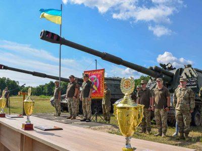 У Дівичках стартував головний артилерійський конкурс року