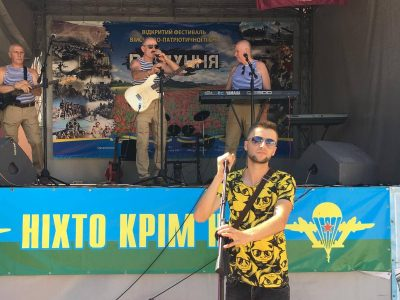 На Рівненщині відбувся фестиваль військово-патріотичної пісні