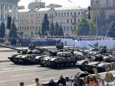 Як у Києві проходив військовий парад