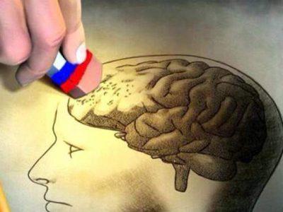 Чому неоімперська ідеологія «русского мира» зазнала поразки в Україні