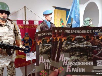 Свіжий дайджест АрміяInform «День Народження Країни» вже доступний львів'янам та гостям міста