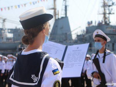 В Одесі курсанти-моряки присягнули на вірність українському народові