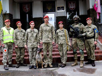 Ми любимо тебе, Україно!
