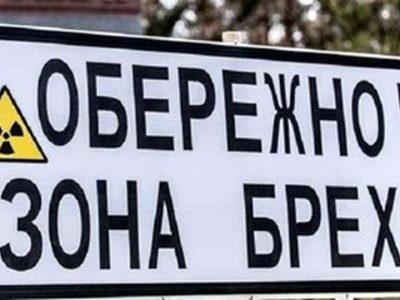 Кремлівський агітпроп спить і бачить розпад США