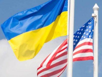 США – Україна: зміцнення оборонного співробітництва