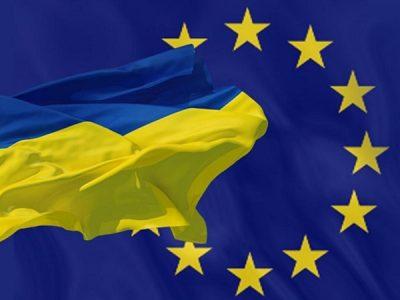 Україна – ЄС: сім років прогресу