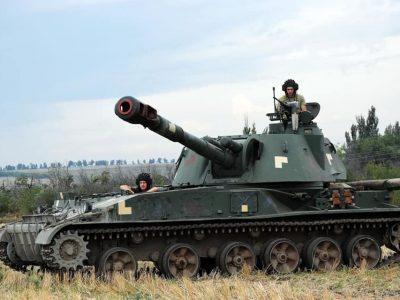У районі проведення операції Об'єднаних сил відбуваються навчання артилерійських підрозділів